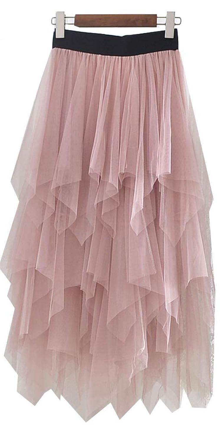 Onlybridal Women's Mesh Tulle Skirt Formal High Low Asymmetrical Midi Tea-Length Elastic Waist Skirt