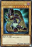 遊戯王カード ブラック・マジシャン(シークレットレア) プリズマティック・アート・コレクション(PAC1) | ブラマジ 通常モンスター 闇属性 魔法使い族