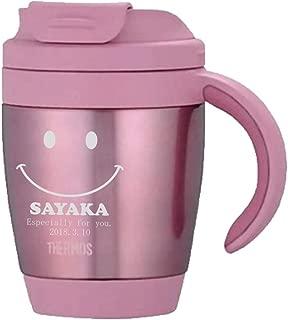 [名入れショップ Happy Gift]サーモス THERMOS 真空断熱マグ JCV-270 ピンク