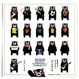 くまモン の シール / ゆるキャラ グランプリ 2011 獲得 熊本 県 の キャラクター / くまもん グッズ 通販