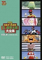 amazon.co.jp 石ノ森章太郎大全集VOL.8 TV特撮1983—1986 [DVD]
