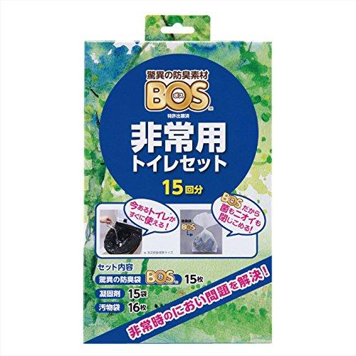 驚異の防臭袋 BOS (ボス) 非常用 トイレ セット</br></noscript> 15回分【凝固剤、汚物袋、BOSの3点セット