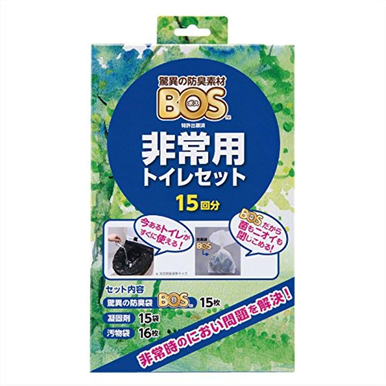 困惑巻き取りスコア驚異の防臭袋 BOS (ボス) 非常用 トイレ セット【凝固剤、汚物袋、BOSの3点セット ※防臭袋BOSのセットはこのシリーズだけ!】 (15回分)