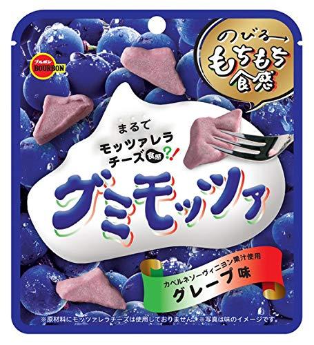 グミモッツァ グレープ味 10袋