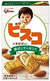 江崎グリコ ビスコ小麦胚芽入り(香ばしアーモンド) クッキー(ビスケット) お菓子 乳酸菌 15枚 ×20個