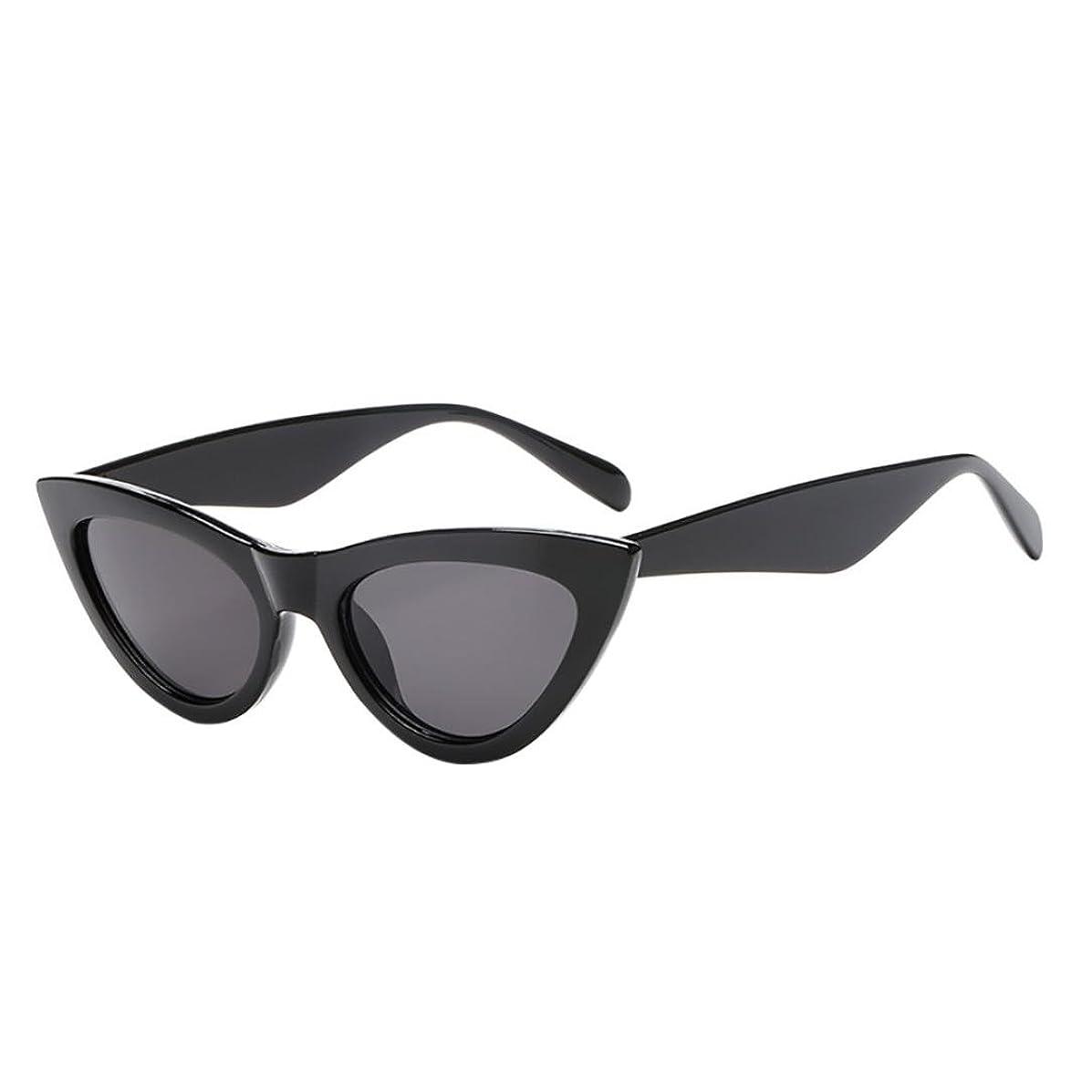 Fheaven Unisex Fashion Retro Vintage Cat Eye Sunglasses Rapper Grunge Glasses Eyewear (A)