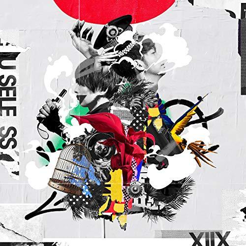 USELESS 初回限定盤A[CD+Blu-ray]