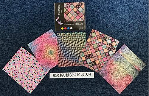 世界初のフルカラーUVトナーで印刷】ブラックライトで光る【蛍光折り紙】小(UVペン付)NHKまちかど情報室で紹介されました。