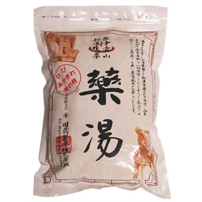 入る注入する障害薬湯 寿湯 40g*10包(入浴剤)