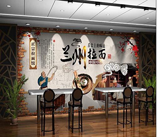 Chinesisches Frühstück Lanzhou Beef Ramen Nudel Restaurant Dekoration Wandbild Snack Nudel Shop Wandverkleidung Halal Nudel Restaurant Wallpaper-250Cmx175Cm