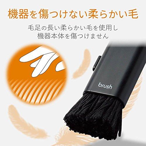 エレコムクリーナー除電ブラシコンパクト収納タイプほこりとりブラックKBR-014AS
