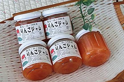 JA全農長野 志賀アグリパークりんごジャム 加糖 24本×200g