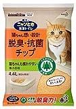 ニャンとも清潔トイレ 脱臭・抗菌チップ 極小の粒 4.4L