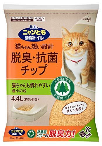 スマートマットライト ニャンとも清潔トイレ 脱臭・抗菌チップ 大容量 極小の粒4.4L [猫砂] システムトイレ用