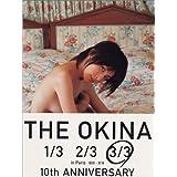 THE OKINA 3/3 in Paris