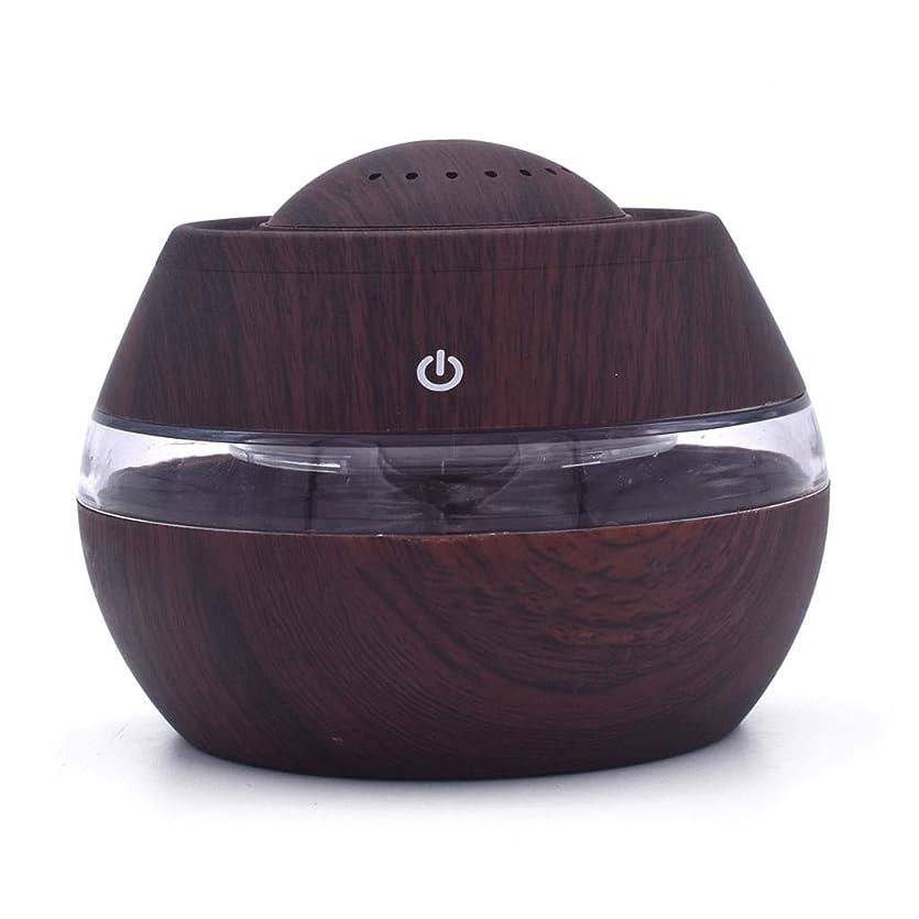 離れて部分的太鼓腹芳香 拡張器 清涼 薄霧 加湿器 騒音36dB 以下 ミスト アロマ フレグランス 癒し リラックス 調光 LED 寝室 (Color : Dark wood)