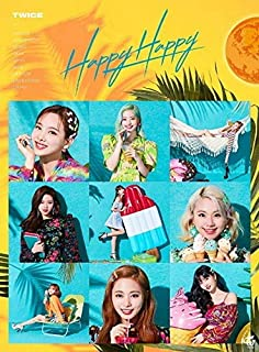 HAPPY HAPPY (初回限定盤B)