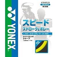 ヨネックス(YONEX) ソフトテニス ストリングス サイバーナチュラル シャープ (1.25mm) CSG550SP イエロー