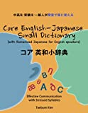 Core English-Japanese Small Dictionary with Romanized Japanese for English speakers (Japanese Edition)