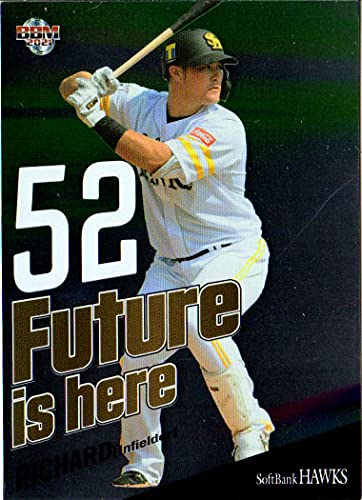 BBM2021 福岡ソフトバンクホークス Future is here No.FH3 リチャード
