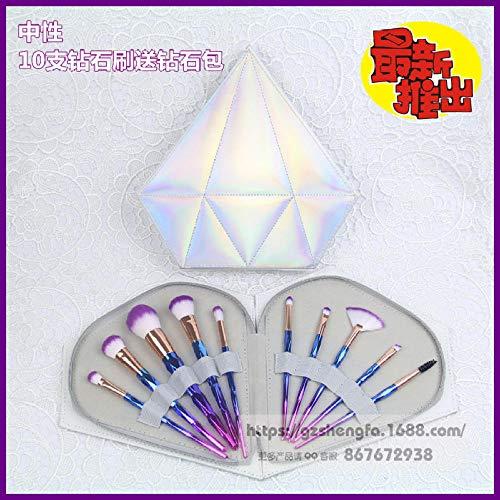 MPKHNM Makeup brush handle neutral 10 beauty spiral brush handle to send diamond makeup brush bag rainbow diamond handle