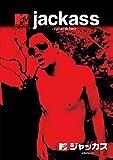 ジャッカス Vol.2[DVD]