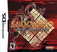 Sudokuro: Sudoku and Kakuro Games (輸入版)