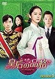 皇后の品格 DVD-BOX4[DVD]