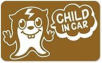 imoninn CHILD in car ステッカー 【マグネットタイプ】 No.64 ピースさん (ゴールドメタリック)