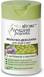 Bielita & Vitex Best Recipes Line   Milk Makeup Remover, 145 ml   Moringa Extract, Angelica, Rye Bread Extract, Vitamins