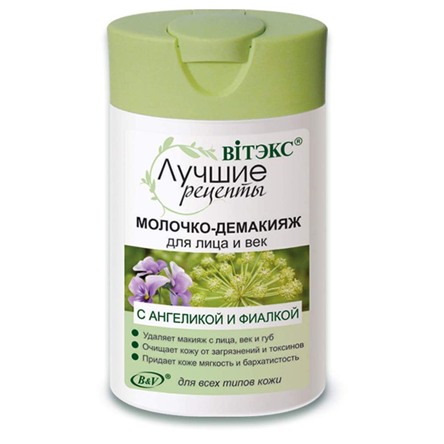 夏コイル発動機Bielita & Vitex Best Recipes Line | Milk Makeup Remover, 145 ml | Moringa Extract, Angelica, Rye Bread Extract, Vitamins