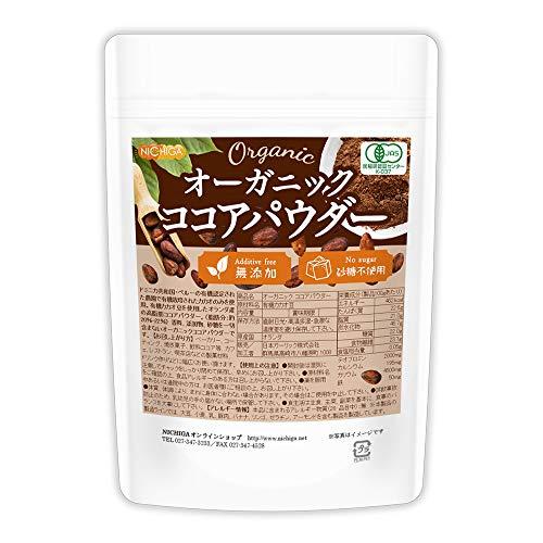 オーガニック ココアパウダー 200g 無添加・無香料・砂糖不使用 有機 ココア [01] NICHIGA(ニチガ)