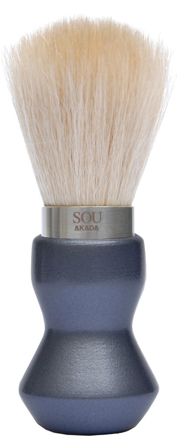 SOU AKADA シルクホイップブラシ シェービングサイズ パール塗装 ブルー 100428