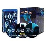 貞子3D2 貞子の呪い箱弐 「本編ブルーレイ(3D/2D)・スマ4D(スマホ連動版)DVD・特典DVD入り3枚組」(数量限定生産) [Blu-ray]