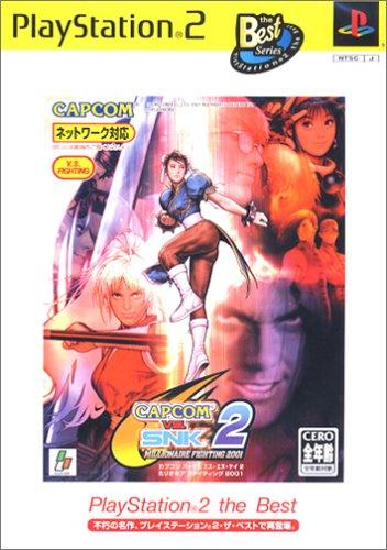 カプコン『CAPCOM VS. SNK 2 MILLIONAIRE FIGHTING 2001』