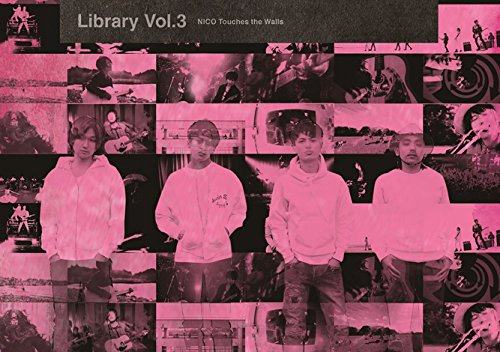 [画像:Library Vol.3 [DVD]]