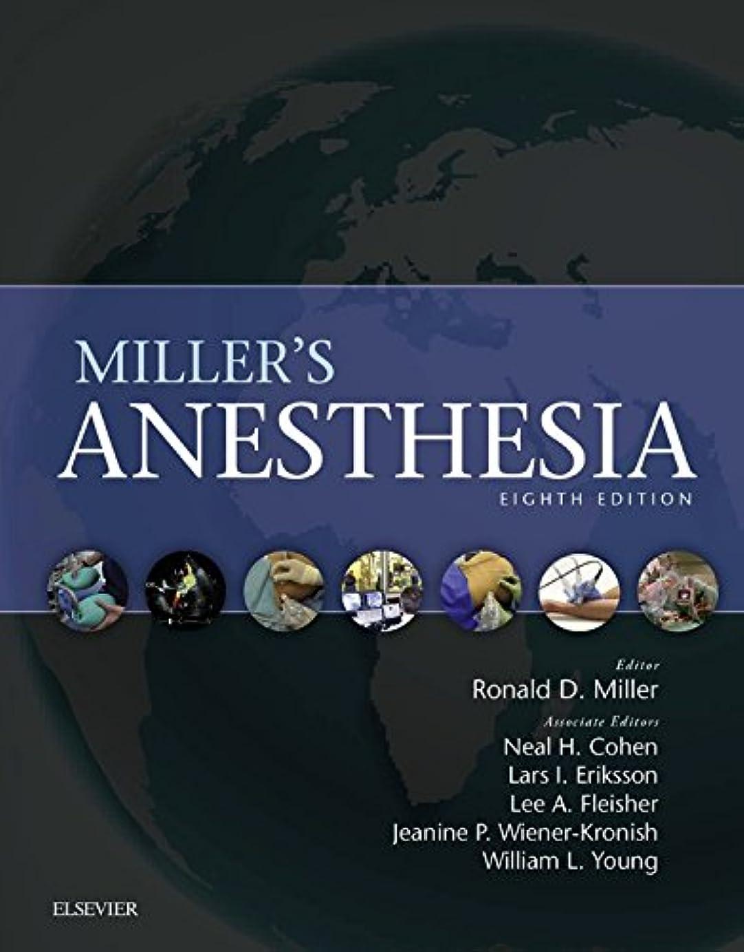 西部境界バスルームMiller's Anesthesia E-Book (English Edition)