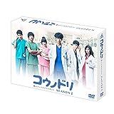 コウノドリ SEASON2 DVD-BOX[DVD]