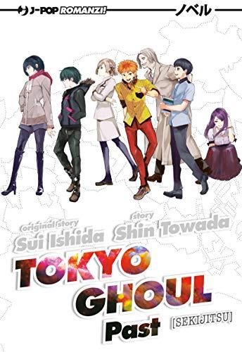 Past. Tokyo Ghoul (Vol. 3)