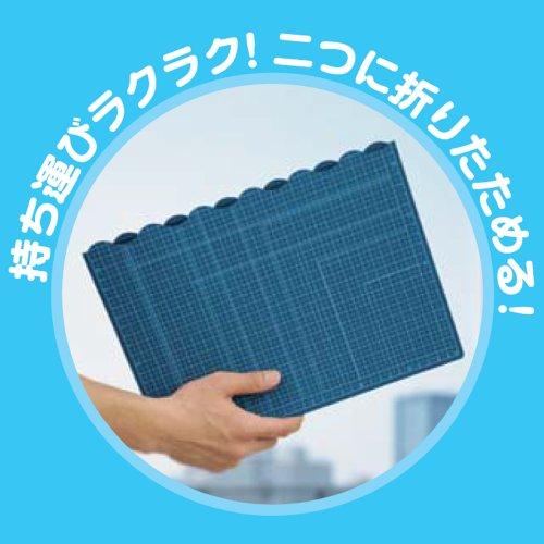 ナカバヤシ『折りたたみカッティングマットA4サイズ(CTMO-A4)』