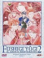 Fushigi Yugi Oav 2 - Il Gioco Misterioso #01 (Eps 01-03) [Italian Edition]