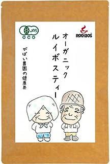 がばい農園 オーガニック ルイボスティー 3g×50包 有機JAS お茶 ノンカフェイン 健康茶 ティーバッグ