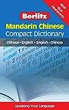 Berlitz Compact Dictionary Mandarin Chinese: Chinesisch-Englisch/Englisch-Chinesisch (Berlitz Compact Dictionaries) - Redaktion Langenscheidt