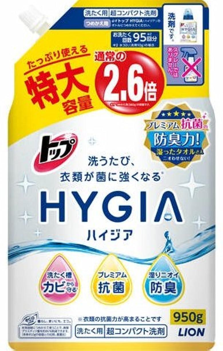 補体故障主観的トップHYGIA(ハイジア) つめかえ用 特大 950g × 5個セット