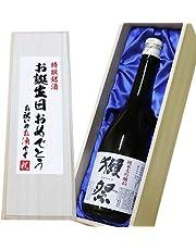 【お誕生日おめでとう】獺祭 純米大吟醸 磨き45 720 ml 桐箱入り (包装済みです) 獺祭