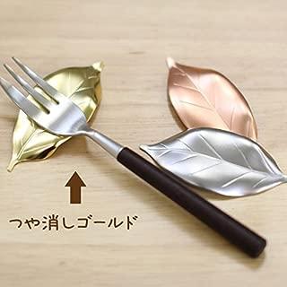 SALUS leaves chopstick rest matte gold