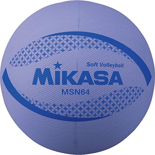 ミカサ(MIKASA) カラーソフトバレーボール 円周64cm(バイオレット) MSN64-V V 円周64cm