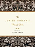 Jewish Prayer Books