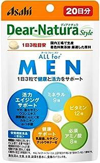 ディアナチュラスタイル ALL For MEN 60粒(20日分)
