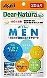 ディアナチュラスタイル ALL for MEN 20日分 60粒